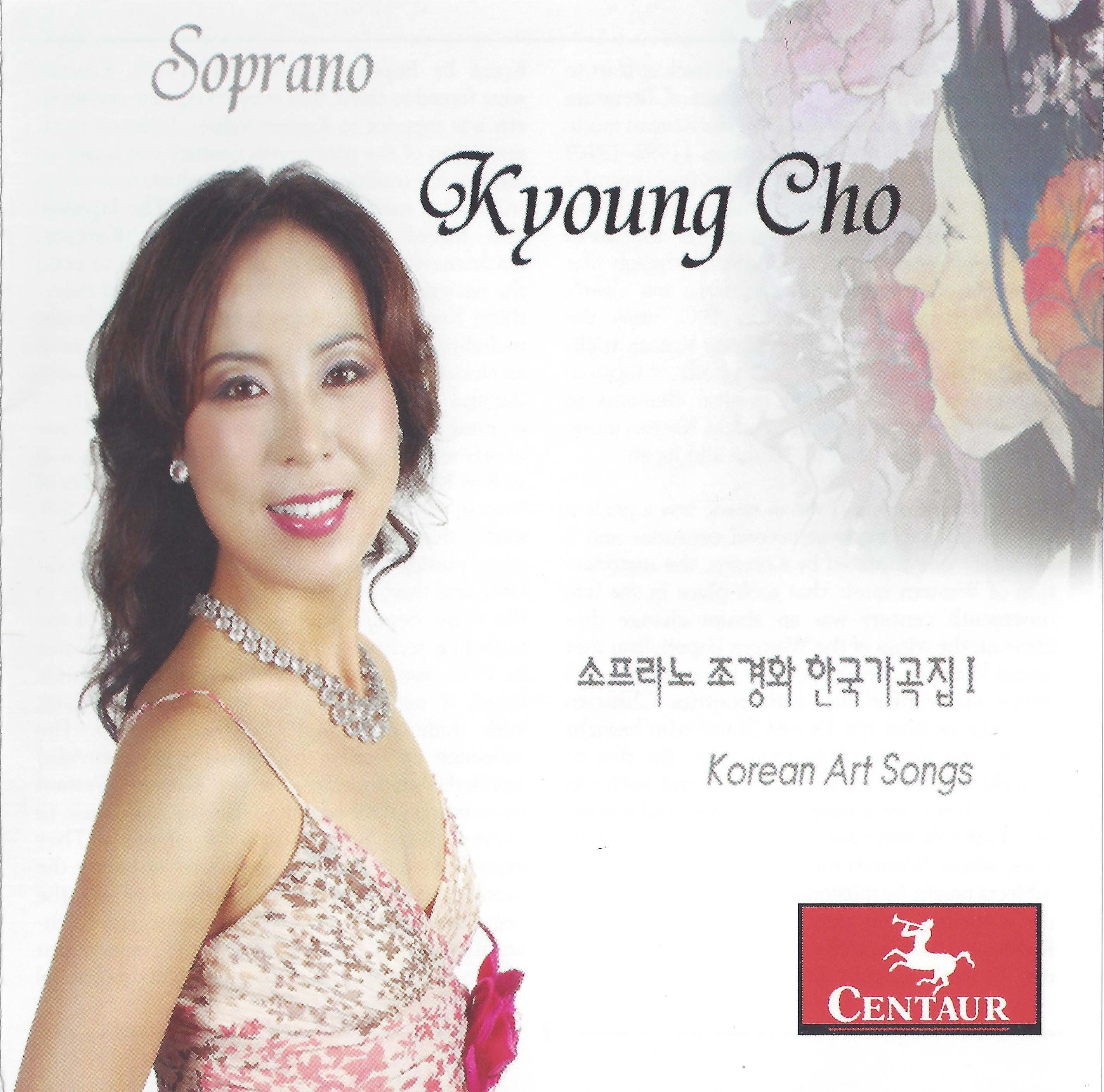 CRC  3260 Korean Art Songs.  Leaves of Heart Bonding Grass