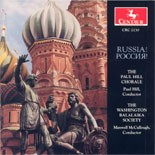 "CRC 2230 Russia!""  The Paul Hill Chorale,  Paul Hill, conductor"